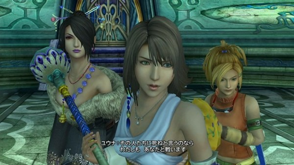 Final Fantasy X HD screenshot