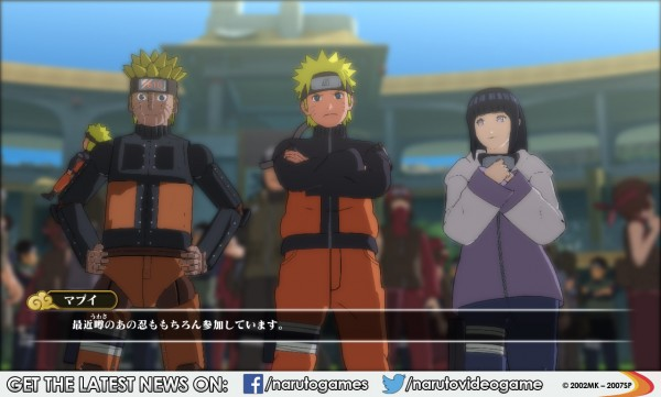 Naruto Shippuden: Ultimate Ninja Storm Revolution screenshot
