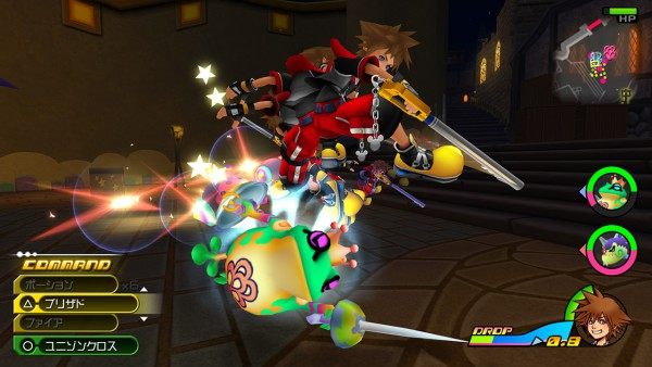 Kingdom Hearts 2.8 Final Chapter Prologue screenshot