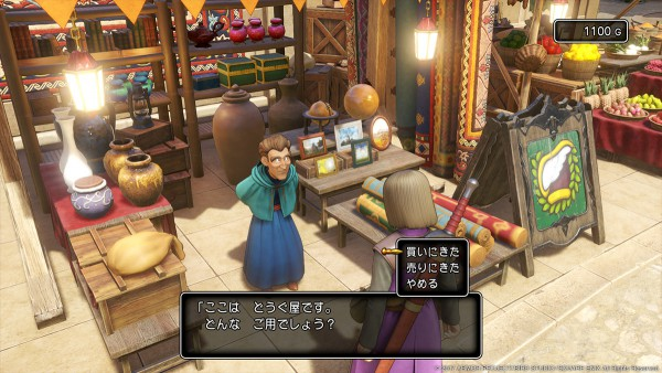 Dragon Quest XI screenshot