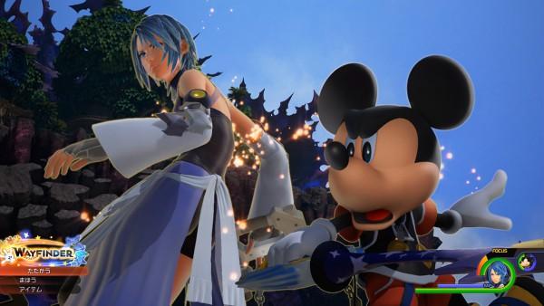 Kingdom Hearts 2.8 Final Chapter Prologue screenshot